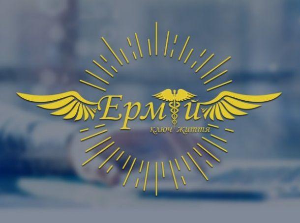 Фото - Ермий групп