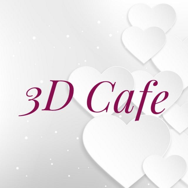 Фото - 3D Cafe