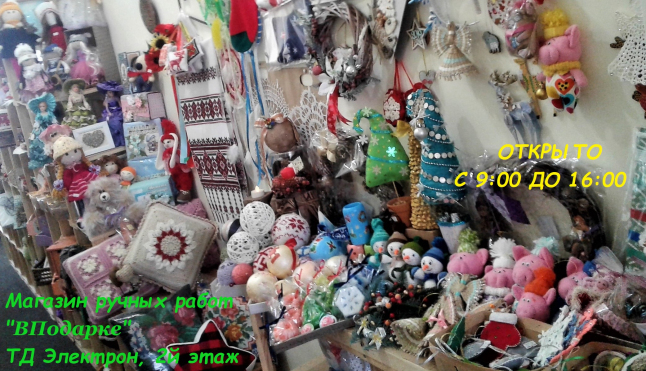 Фото - Продам магазин в городе Измаил
