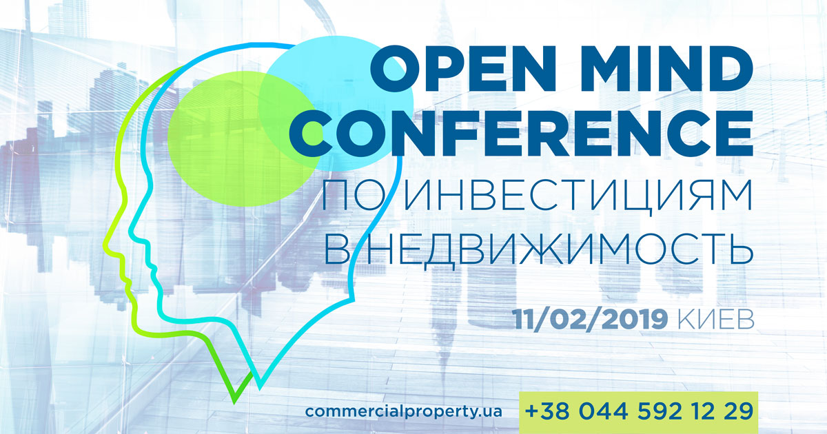 Open Mind Conference.