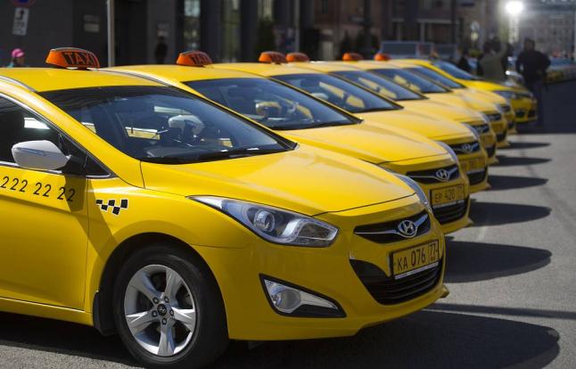 Фото - Автопарк такси