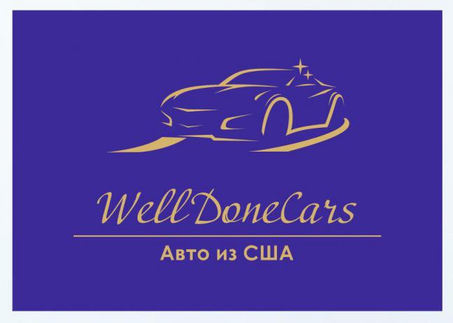 Фото - WellDoneCars - автомобили со страховых аукционов США