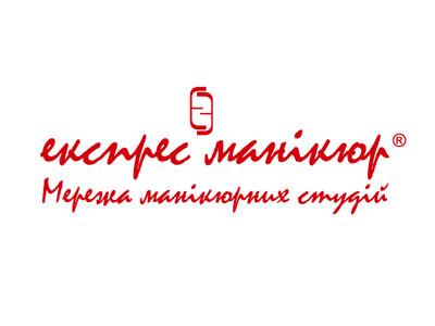 Фото - Франшиза Экспресс Маникюр