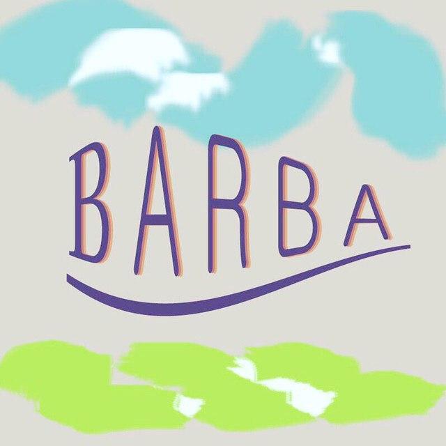 Фото - Барба