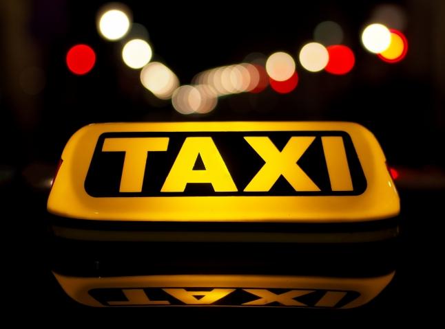 Фото - Push to taxy. Уникально для такси