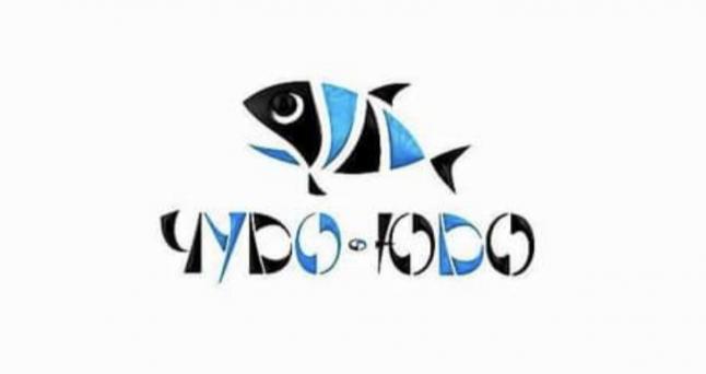 Фото - ТОВ «Чудо Юдо»  - завжди свіжа риба