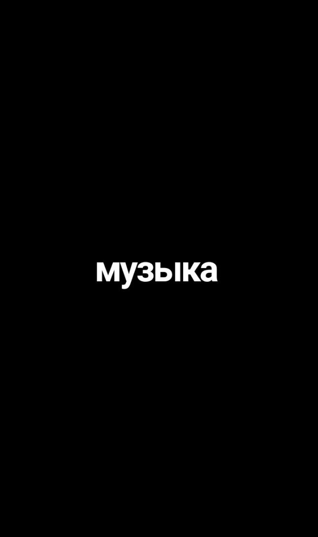 Фото - Сольный исполнитель MRose.