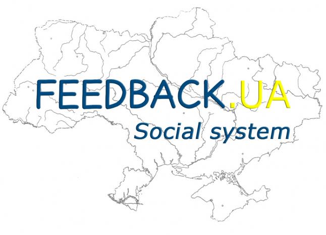 Фото - Всеукраїнський електронний реєстр «Зворотній зв'язок»