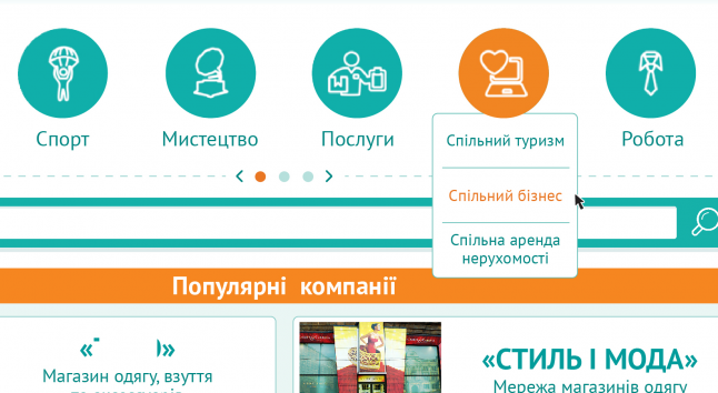 Olahola -платформа объявлений товаров и услуг