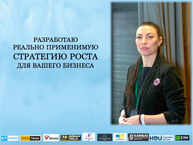 Фото - Катерина Ермакова