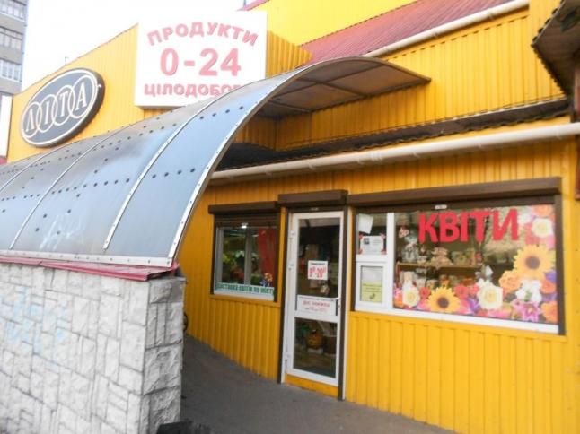 Фото - Продажа готового магазина (цветы, сувениры, упаковка...)