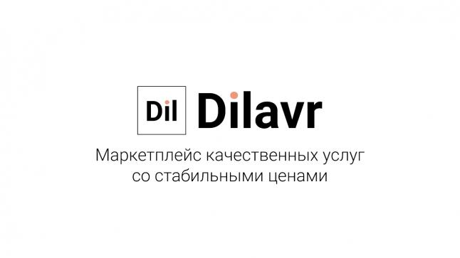 Фото - Dilavr - Маркетплейс продажи услуг (готов продать проект!)