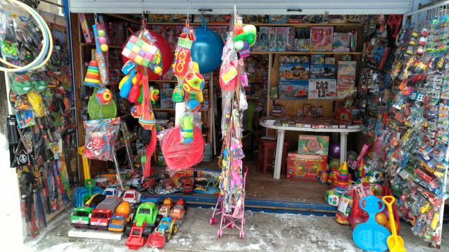 Фото - Продажа игрушек