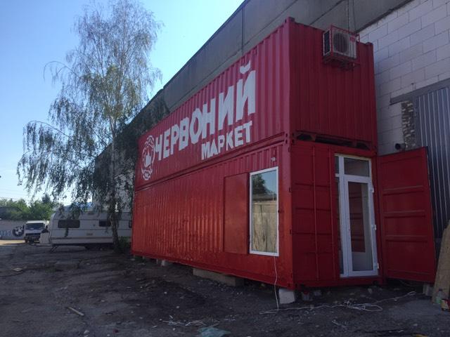 Фото - Автоматизированный магазин: продажа товара без продавцов