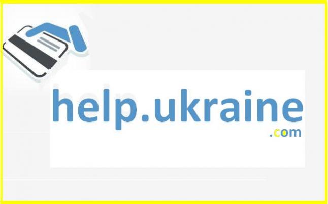 Фото - Международный Фонд украинцев ( доп. зарплата каждому )