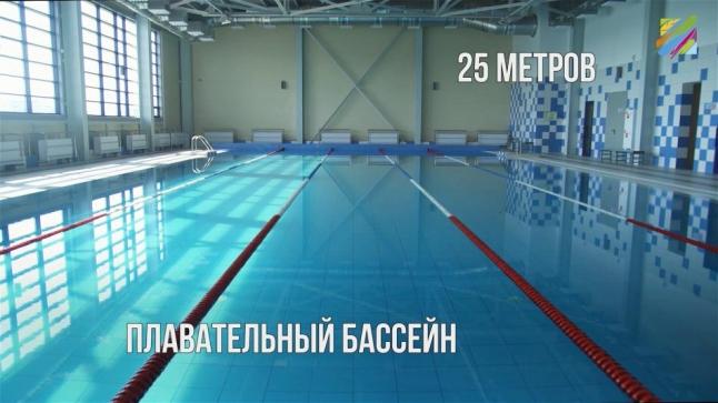 Фото - Водно-спортивный комплекс