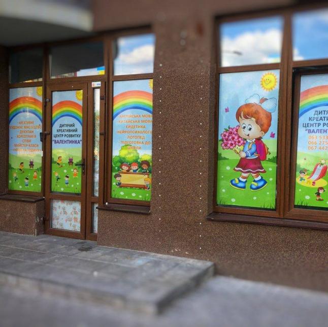 Фото - Филиал (на базе существующего) частного детского сада
