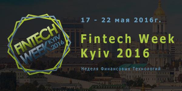Fintech Week Kyiv 2016