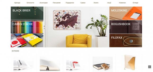 Фото - интернет-магазин блокнотов и кожанных аксессуаров