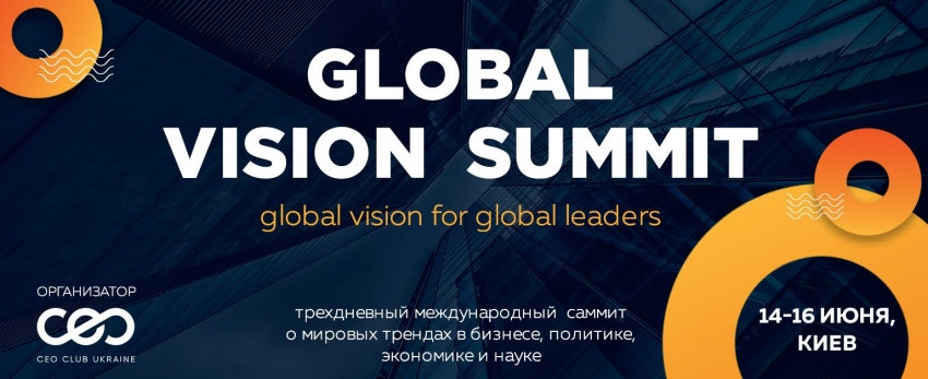 GLOBAL VISION FOR GLOBAL LEADERS