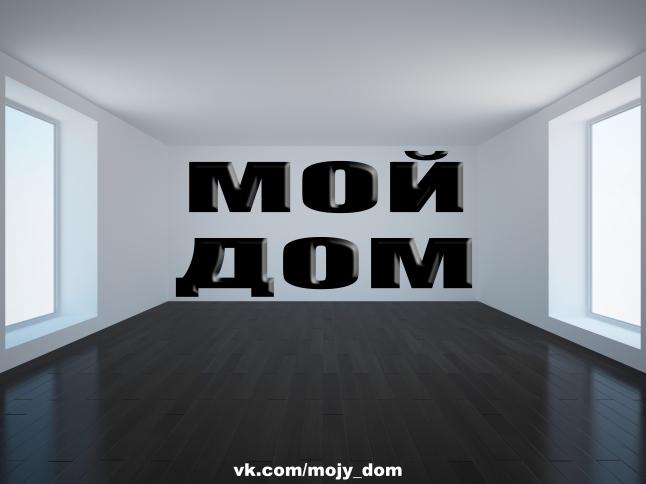 Фото - Мой дом | Интерьер