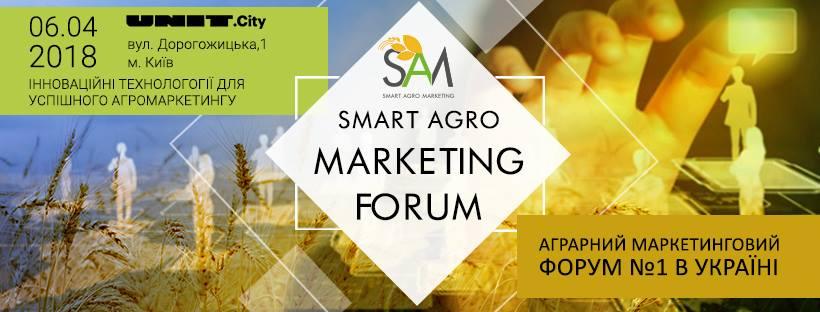 Smart Agro Marketing Forum 2018
