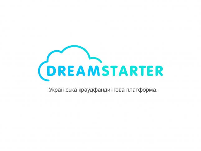 Фото - Украинская краудфандинговая платформа