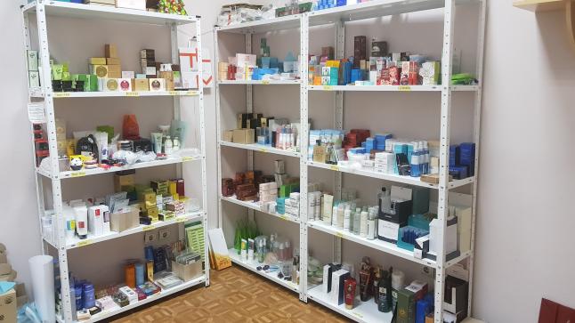 база клиентов косметика оптом