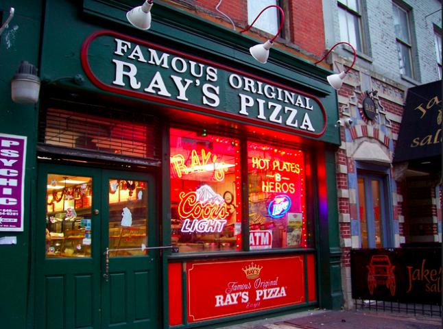 Фото - Небольшая пиццерия с доставкой