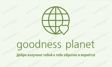 Фото - goodness planet