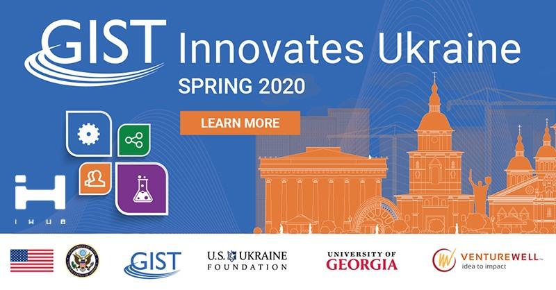 GIST Innovates Ukraine Info Session