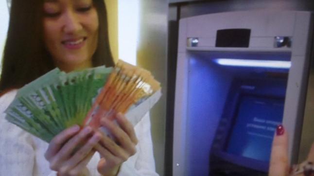 Фото - автоматичний розмін банкнот