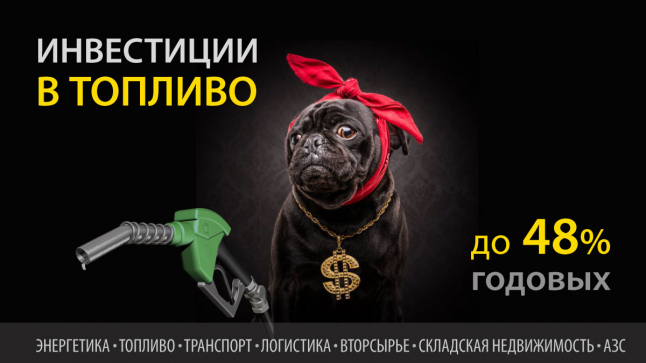 Фото - УКБЕНЗПОСТАЧ