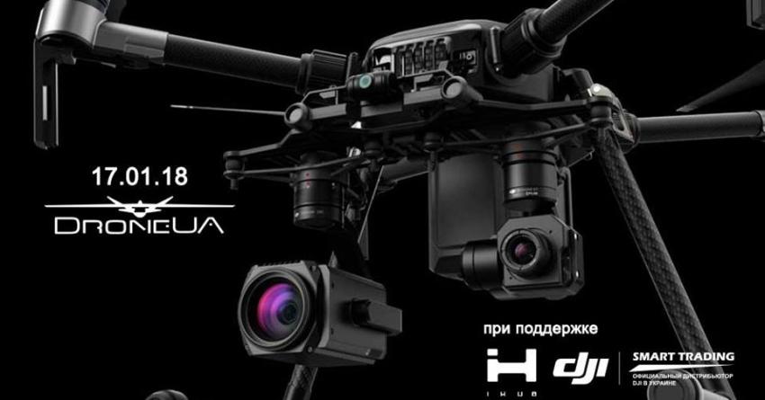 Официальная презентация DJI Matrice 210 в Украине