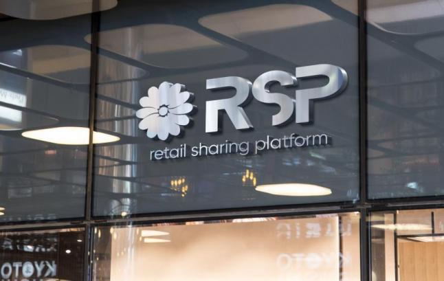 Фото - RSP