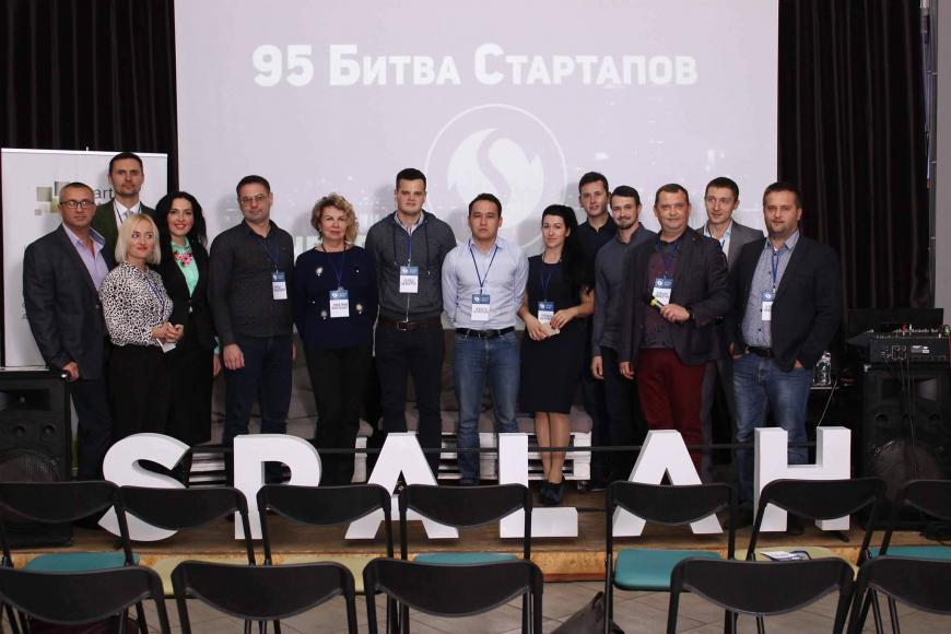 19 октября в Днепре состоялась 95-я Битва Стартапов