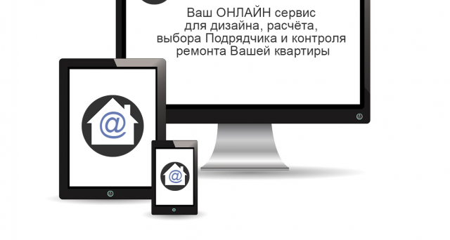 Фото - Онлайн-сервис для Заказчиков ремонта квартир