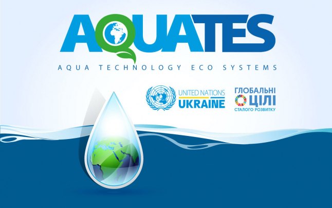 Фото - AQUATES (AQUA TECHNOLOGY ECO SYSTEMS)