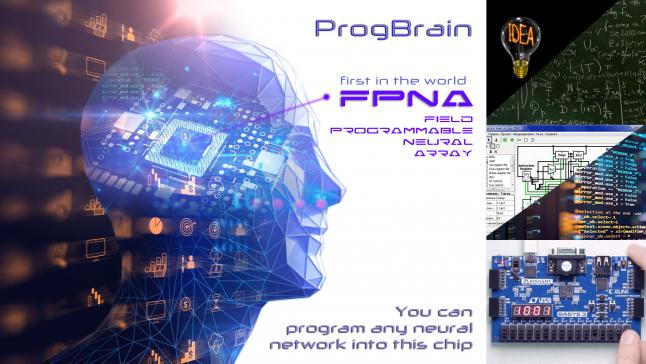 Фото - ProgBrain