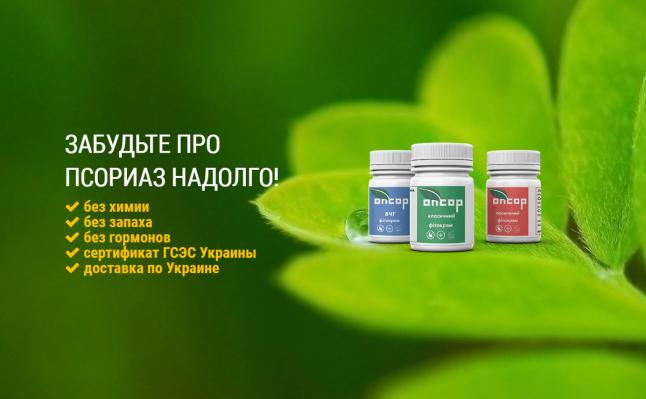 Фото - Бизнес по производству мази на основе свежих соков растений