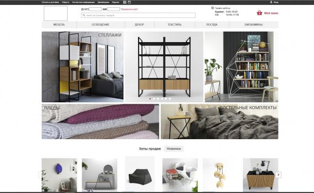 Фото - Интернет-магазин дизайнерской мебели и декора