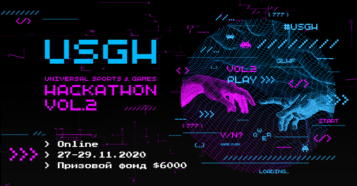 Universal Sports & Games Hackathon Vol. 2 (#USGH)