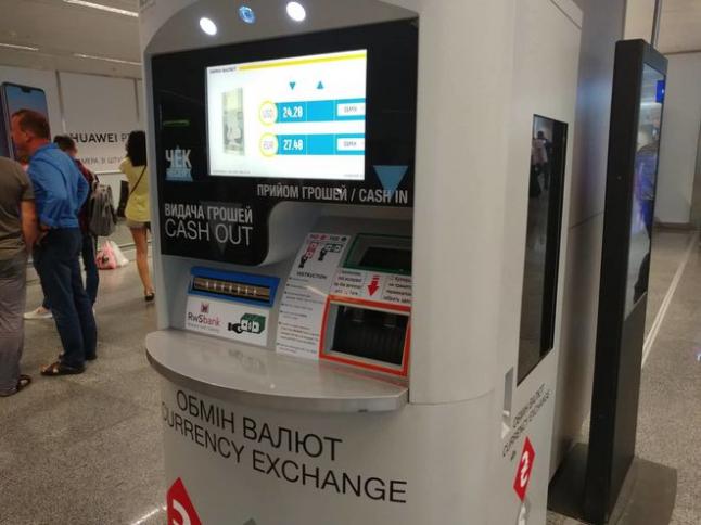Фото - Сеть автоматов по обмену валют