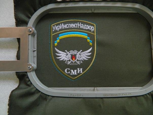 Фото - Всеукраїнська газета УкрІнспектНагляд