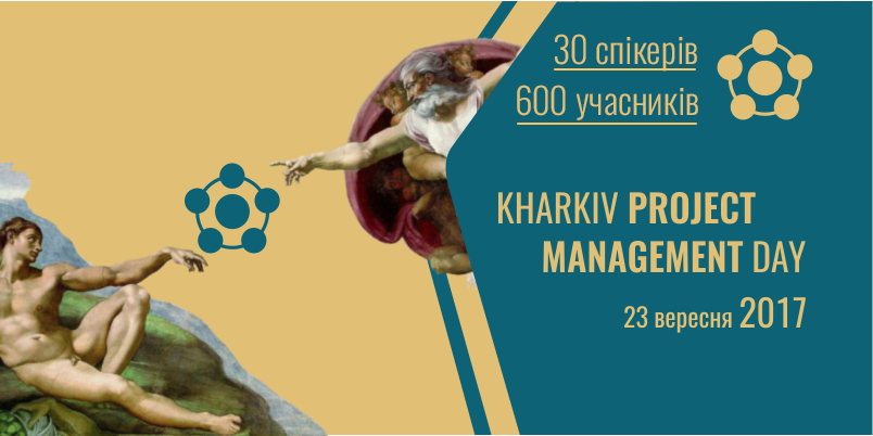 Kharkiv Project Management Day