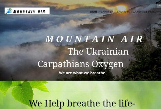 Фото - Mountain air