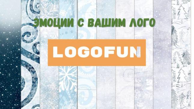 Фото - LogoFUN
