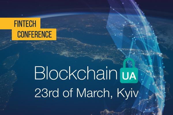 Международная конференция BlockchainUA