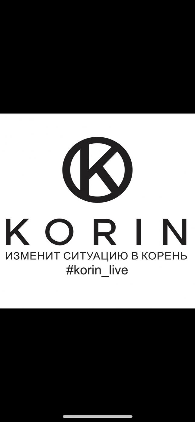 Фото - Korin