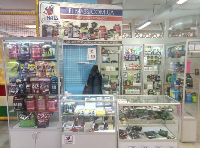 Фото - Розничный и интернет магазин спортивного питания